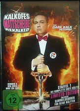 DVD Kalkofes Focusing Screen - Complete First half Season 1, Ltd.Ed Sealed