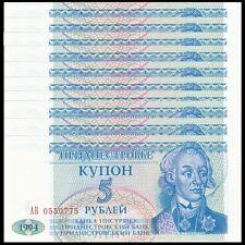 Lot 10 PCS, Transnistria 5 Rubles, 1994, P-17, UNC