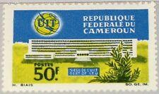 CAMEROUN KAMERUN 1966 462 440 ITU Headquarters Emblem Fernmeldeunion Genf MNH