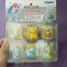 (2002 Promo Special Set) Ash's Shiny Noctowl Tomy Pokemon Figure 2nd Gen sp