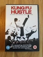 Kung Fu Hustle (DVD, 2005) Used Very Good Condition 1st Class Postage FAST Free