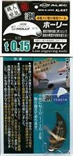 Shimomura Alec #K47 Holly Precision Line Engraving Tool - 0.15mm