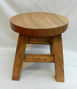 Chunky Solid Wooden Child's Stool  - NEW