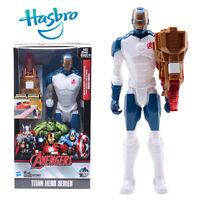 Marvel Avengers Titan Hero Series Beam Blaster Iron Man Electronic Figures Toy
