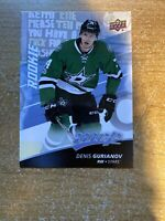 17/18 UPPER DECK MVP ROOKIE RC #238 DENIS GURIANOV STARS