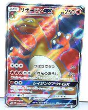 Pokemon Charizard GX 052/051 SR Sun & Moon SM3H Japanese Card Holo Rare
