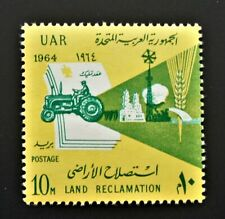 UAR, Egypt,10M LAND RECLAMATION, 1964, Mint, unused