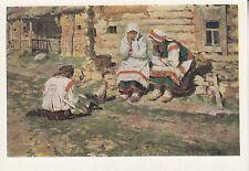 Post Card - Russian Painting (4) / русской живописи