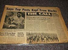 Muhammad Ali (1942-2016) George Foreman signed vintage 1973 newspaper