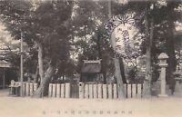 Vtg RPPC 1900's Japanese Postcard Temple with Wreath Postmark