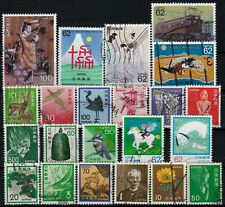 Japan lot 22 colorful used stamps VF
