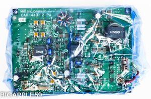 Japan Radio JRC JST-245 Amateur Transceiver Power Amplifier NOS #CAH-449-2