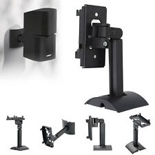 UB20 SERIES 2 II Wall Ceiling Bracket Mount fits for Bose all Lifestyle Cin