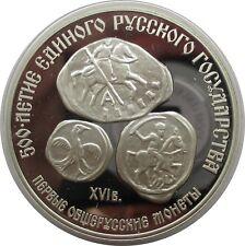 Russland Sowjetunion 3 Rubel 1989 Erste russische Münzen, Silber, PP