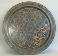 """Large 19th C. Antique 27"""" Persian Inlaid Mixed Metal Charger Plate or Table Top"""