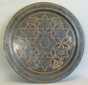"""Large Antique 27"""" EGYPTIAN Inlaid Mixed Metal Charger Plate  c. 1910  Cairo ware"""
