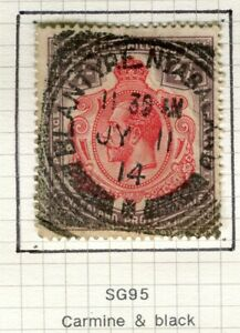 NYASALAND; 1913 early GV portrait issue fine used 4s. value fine cancel