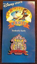 Rare 2002 Disney Store 12 Months Of Magic Series Cinderella Castle Pin