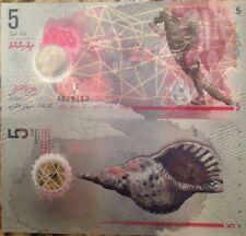 MALDIVES 2017 5 RUFIYAA POLYMER UNCIRCULATED BANKNOTE BUY FROM A USA SELLER !!!