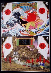 Lot Of 3 Tadanori Yokoo Posters Custom Choice
