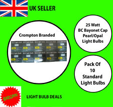 PACK OF 10 CROMPTON 25W BC OPAL LIGHT BULBS PEARL STANDARD OLD FASHION BULB NEW
