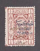 Saudi Arabia stamp #L116, MHOG, 1925, SCV $60.00