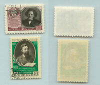 Russia USSR 1955 SC 1745-1746 Z 1713-1715 used . rtb1721