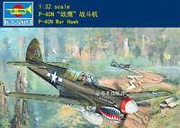 Trumpeter 1/32 02212 P-40N War Hawk model kit ▲