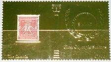 GAMBIA 2012 1st Olympic Games Stamps Gold Olympics 1896 Athens Sport D300 MNH 2