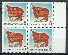 Russia 1988 Sc# 5677 Lenin Com party conference block 4 MNH Flag