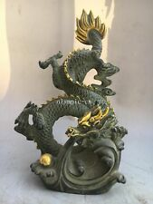14'' bronze gild gold colored carvings home fengshui animal beast sea dragon
