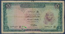 BILLET de BANQUE D'EGYPTE.1 POUND Pick n° 37.a du 14.8.1966 en TTB Réf:18.149.11