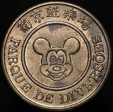 More details for macao parque de diversoes 'mickey mouse' amusement token   tokens   km coins