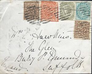 KASHMIR 1889 COVER TO BURY ST. EDMOND, ENGLAND TIED BY 4a, 1/2a & 1/2a, 2 X 1a