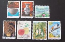 Japan Used 1998 Prefecture Issues 7 Value Vf Complete Set Sc# Z255 - Z261