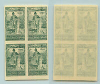 Official Website Armenia 1921 Sc 287 Mint Block Of 4 Rtb1781 Armenia