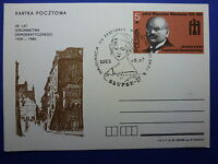 LOT 12575 TIMBRES STAMP ENVELOPPE MUSIQUE POLOGNE ANNEE 1985
