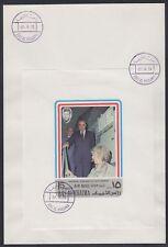 1972 Ras al Khaima FDC Visit of Pompidou Cape Kennedy Space M/S white [brd726]