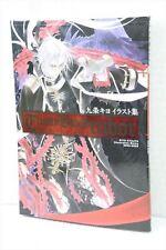 TRINITY BLOOD Kiyo Qjo Art Illustration RUBOR w/Poster Book KD97