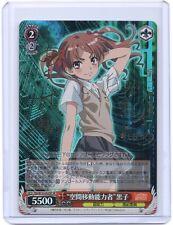 Weiss Schwarz Toaru Majutsu no Index RAILGUN Shirai Kuroko signed TCG card #4