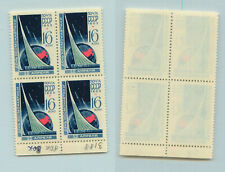 Russia USSR ☭ 1965 SC 3021 MNH, block of 4. rtb3417