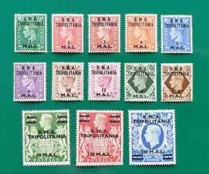 BOIC TRIPOLITANIA 1948 MINT KGVI BMA OVERPRINT SG T1-13 MOUNTED MINT
