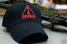Russian Army, Ball Cap, Baseball Cap, Logo Of The Izhevsk  Arms Plant