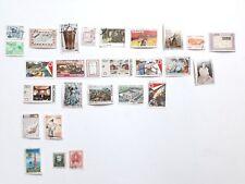 Lot 26 timbres divers pays Amérique du Sud Nicaragua Pérou