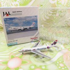 HERPA 512862 -1:500 - JAL Japan Airlines Boeing 747-100 -OVP- #J10843