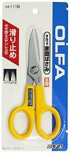 OLFA 111B Multi-purpose Stainless S-type Scissors SCS-1 made in japan