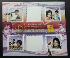 Guinea Bissau 2010 Singer (ms) MNH *Thailand Bangkok Expo *rare