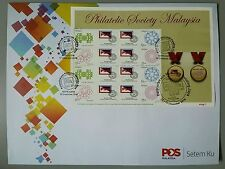 MYPEX 2016 Malaysian National Philatelic Exhibition First Day Cover Full Sheet