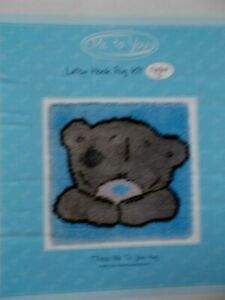"""Latch Hook Kit Me to YouRug """" New by Anchor 19.5"""" x 19.5"""""""