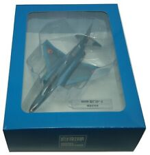 DeAgostini JSDF #06 F-4EJ Phantom 1/100 Modellino JASDF